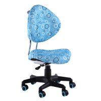 Kėdė SST5 mėlyna