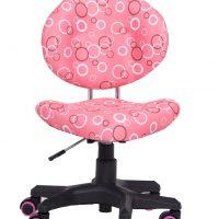 Kėdė SST5 rožinė