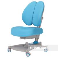 Kėdė CONTENTO Mėlyna